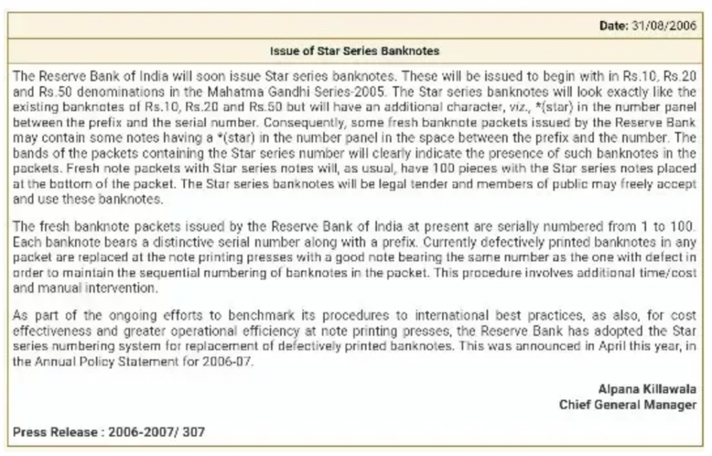 star note RBI press note